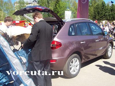 Как пригнать авто по россии