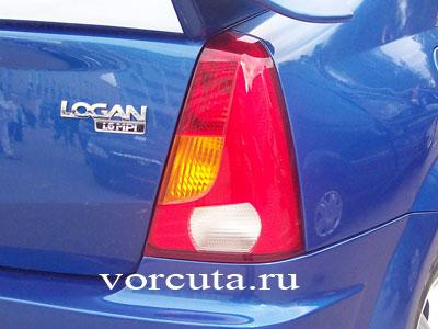 Renault в Перово нижнем новгороде продажа логан форум Аванс 89.