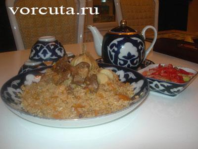 Узбекский плов