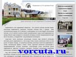 Региональный портал недвижимости: помощь гражданам и профессиональным участникам рынка недвижимости
