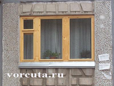 Деревянные окна старого образца купить